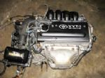 Toyota Celica-MR2 2.5L 2000,2001,2002,2003,2004,2005 Used engine
